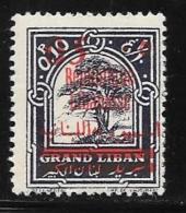 Lebanon, Scott # 107 Mint Hinged Cedar, Surcharged,1928 - Lebanon