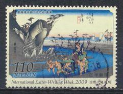 °°° JAPAN - 2009 °°° - Oblitérés