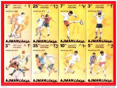 AJMAN. FOOTBALL. WORLD CUP 1974. 8V** (STEREO). 2016 X - Copa Mundial