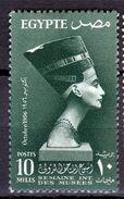 Egypt 1956 ,Nefertiti —sc 387, MNH - Egypt