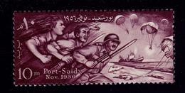 EGYPT SCOTT# 388 MNH WAR TOPICAL - Egypt