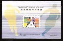 MACAU, PORTUGAL #937a MNH WORLD CUP SOCCER CHAMPIONSHIP - 1998 – France