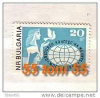 1963 World Congress Of Women – Moscow (pigeon)  1v.-MNH  Bulgaria / Bulgarie - Birds