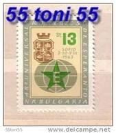 1963 World Esperanto Congress Sofia 1v.-MNH  Bulgaria / Bulgarie - Esperanto