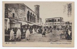 Tunis - Place Et Mosquee El-Halfaouine - Tunisia