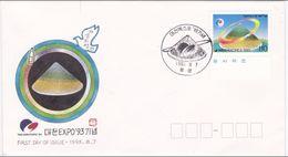 Z] FDC Premier Jour Corée Corea Tejon Expo 1993 Colombe Dove - Corée Du Sud