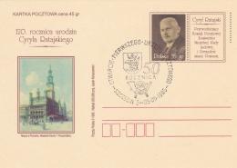 Poland Postal Stationary 1995 120. Rocznica Urodzin Cyryla Ratajskiego - Used With Special Postmark (DD1-25) - Stamped Stationery