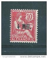 Colonie  Timbre D´Alexandrie  De 1921/23  N° 37  Neuf ** Parfait - Nuovi
