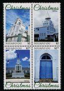 NIUAFO'OU 2016 - Eglises, Noël 2016 - 4 Val Neufs // Mnh - Tonga (1970-...)