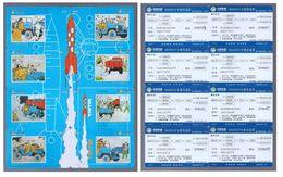 Tintin Kuifje - 8 Telecards China Tietong ZGTTH-IP-620 - Livres, BD, Revues
