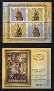 Hungary 2002 The 75th Stamp Day - Margit Kovacs Ceramics. 2 S/S. MNH - Hongrie