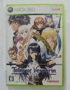 Xbox 360 Japanese : Tales Of Vesperia LFC-00001 - X-Box