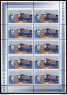 40362) BUND Kleinbogen # 2030 Postfrisch Aus 1999, 13.- € - BRD