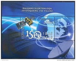 Uzbekistan 2016 Mih. 1141 (Bl.78) International Telecommunication Union. Space. Satellite MNH ** - Uzbekistan