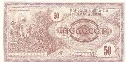 MACEDOINE  50 Denar 1992   Pick 3   *****BILLET  NEUF***** - Macédoine