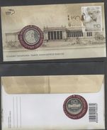 GREECE , 2017, ARCHAEOLOGICAL MUSEUM, FDC+SPECIAL COMMEMORATIVE MEDALLION, ONLY 3500 PRODUCED - Museums