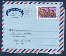 G186- Postal Used Aerogramme. Posted From Nigeria To England. UK. Animals. Leopard. - Nigeria (1961-...)