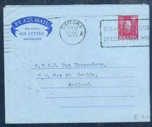 G191- Postal Used Aerogramme. Posted From Nigeria To Holland. Benin Mask. - Nigeria (1961-...)