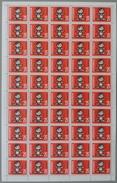 Yugoslavia 1964 Children's Week Sheet Of 50, MNH (**) Michel 1093 - Blocks & Sheetlets