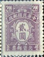 PIA - CINA   - 1944 : Segnatasse -  (Yv 65) - China