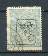 Türkei Nr.76         O  Used       (259) Aufdruck Falsch - 1858-1921 Empire Ottoman