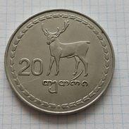 Georgia 20 Thetri 1993 - Géorgie