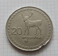 Georgia 20 Thetri 1993 - Georgia