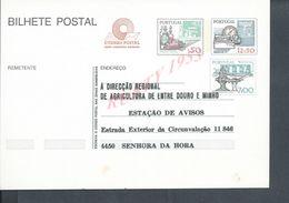 PORTUGAL ENTIER POSTAL CARTE COMMERCIALE NEUVE : - Portugal
