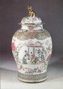 Denmark PPC Nationalmuseet Kinesisk Porcelænsvase Ca. 1730 TOPCARD (2 Scans) - Museen