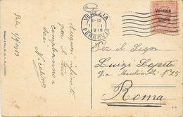 10c.LEONI SOPRASTAMPATO VENEZIA GIULIA 1919 SU CARTOLINA DI POLA - 8. Besetzung 1. WK
