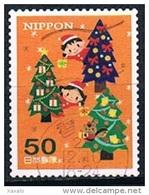 167 - Japan 2011 - Christmas - Self Adhesive Stamps - Used - Used Stamps