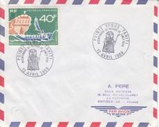 PA 22 (200° Ann. De La Découverte De Tahiti) Oblitération Illust. 200° Banni. Du Passage De Cook 12 Avril 1969 - Polynésie Française