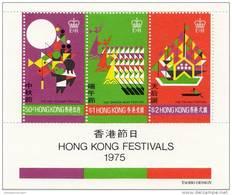 Hong Kong Hb 2 - Hong Kong (...-1997)
