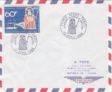 PA 23 (200° Ann. De La Découverte De Tahiti) Oblitération Illust. 200° Banni. Du Passage De Cook 12 Avril 1969 - Polynésie Française