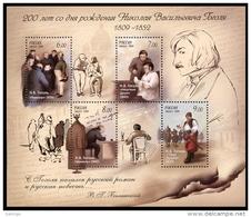 2009 M/S Russia Russland Russie Rusia Ryssland  N.V. Gogol-great Russian Prose Writer S\S Mi 1538-1541 (Bl 119) MNH ** - 1992-.... Federazione