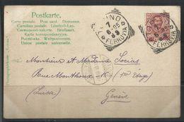 ITALIA REGNO ITALY KINGDOM 1905 CARTOLINA POSTACARD TORINO FACCIATA DELLA STAZIONE CENTRALE - Stazione Porta Nuova