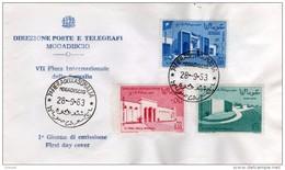 Somalia 1963 FDC 7^ Fiera Della Somalia - Somalie (1960-...)