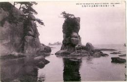 View Of The Beautiful Beach At Risekiri -  écrite De Shanghai 1925 (posté Sous Enveloppe) - Chine