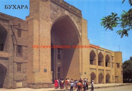Kukeltash Madrasa - Bukhara - Buxoro - ______ - _______ - ______ - Ouzbékistan
