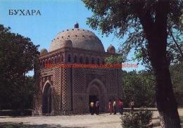 Salanides Mausoleum - Bukhara - Buxoro - ______ - _______ - ______ - Ouzbékistan