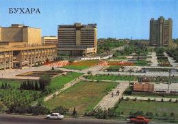 Centre Of The City - Bukhara - Buxoro - ______ - _______ - ______ - Ouzbékistan