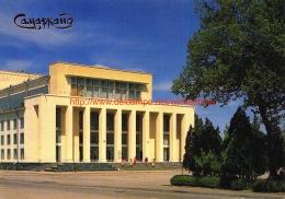 Opera And Ballet Theatre - Samarkand - Ouzbékistan
