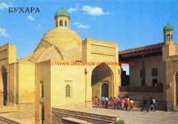 Taki-Sarrafon - Bukhara - Buxoro - Ouzbékistan