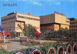 Office Building - Bukhara - Buxoro - ______ - _______ - ______ - Ouzbékistan