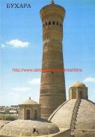 Kalyan Minaret - Bukhara - Buxoro - ______ - _______ - ______ - Ouzbékistan