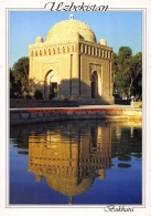 Ismail Samani Mausoleum - Bukhara - Buxoro - ______ - _______ - ______ - Ouzbékistan