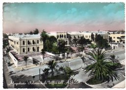 SOMALIA AFIS - MOGADISCIO PALAZZO UFFICI DELL'AFIS - 1959 - Somalia