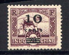 INDOCHINE - 229* - RIZIERE - Nuevos