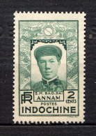 INDOCHINE - 172* - S.M. BAO-DAÏ - Unused Stamps