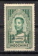 INDOCHINE - 183* - S.M. MONIVONG - Indochina (1889-1945)